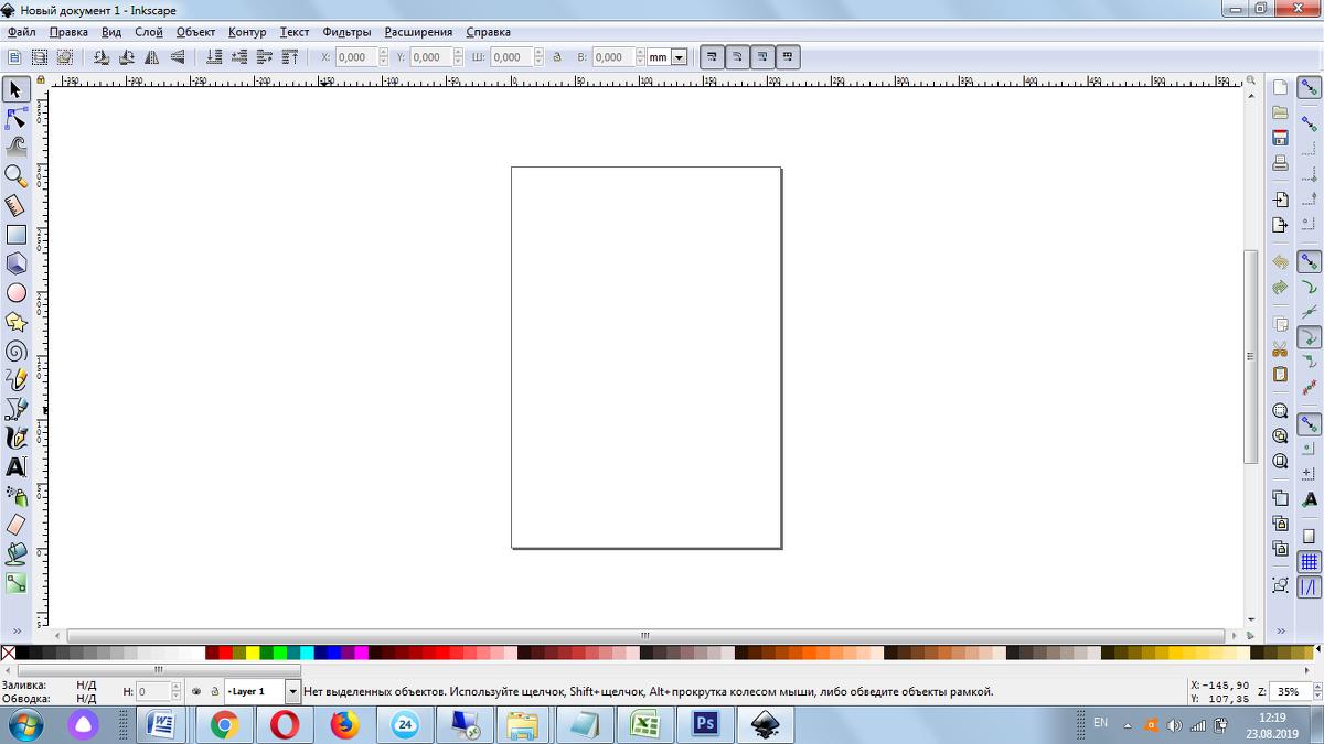 Лайфхак: как сделать раскраску из своей фотографии за 5 ...