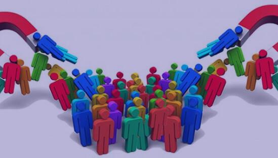 Сбор и проведение промомероприятий
