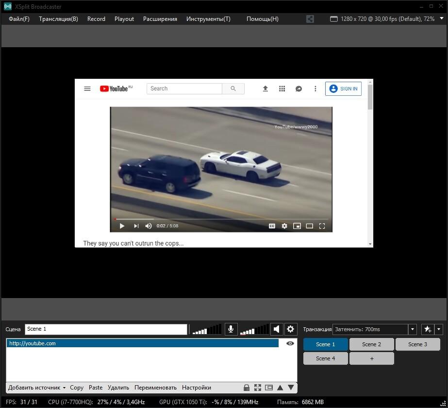 Создание Youtube трансляции с помощью XSplit Broadcaster